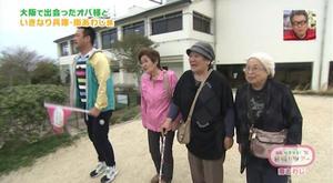 関西テレビ | よ~いドン!「いきなり!日帰りツアー」のコーナーにて、うずの丘 大鳴門橋記念館が紹介されました!