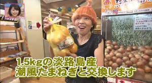 富山テレビ放送 | 富山いかがdeSHOWにて、うずの丘 大鳴門橋記念館の「たまねぎキャッチャー」「おっ玉葱」「たまねぎカツラ」が紹介されました!