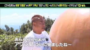 テレビ東京 | 出川哲朗の充電させてもらえませんか?にて、うずの丘 大鳴門橋記念館の「たまねぎキャッチャー」「おっ玉葱」「たまねぎカツラ」が紹介されました!