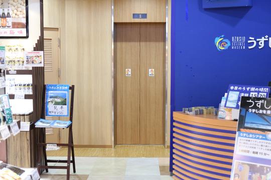 うずの丘 大鳴門橋記念館のエレベーター