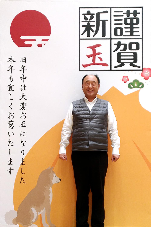 年賀状パネル#謹賀新玉
