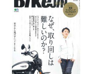 BikeJIN(培倶人)